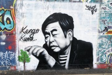 A graffiti portrait of Kengo Kuma.