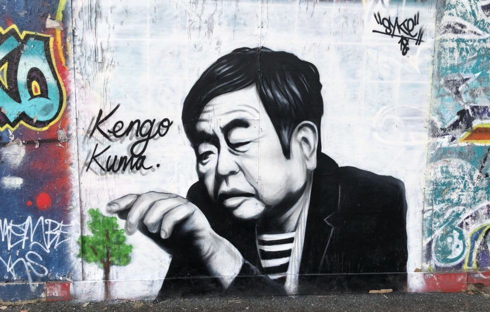 A graffiti portrait of Kengo Kuma.