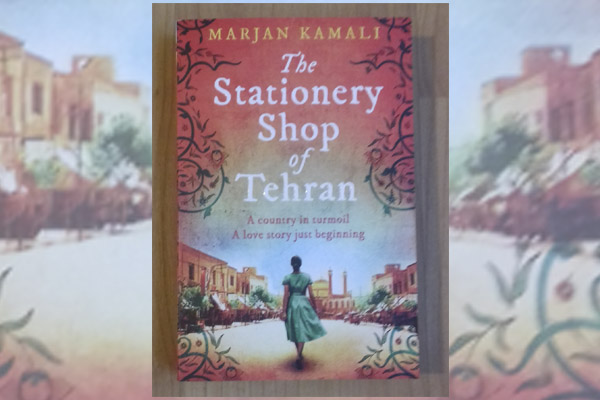 The Stationary Shop Of Tehran